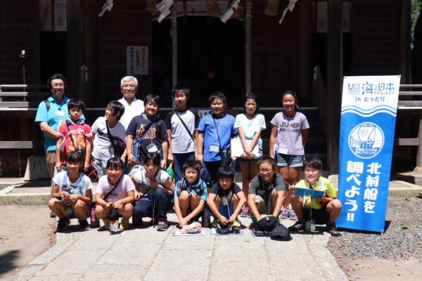 鳥取市賀露小学校