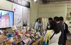 大阪にて初開催フードストア ソリューションズフェアに出展しました! ~終了しました~