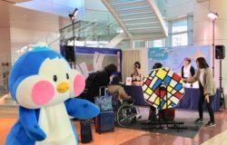 1月11日~13日羽田空港第2ターミナル2階で大抽選会開催! ~終了しました~