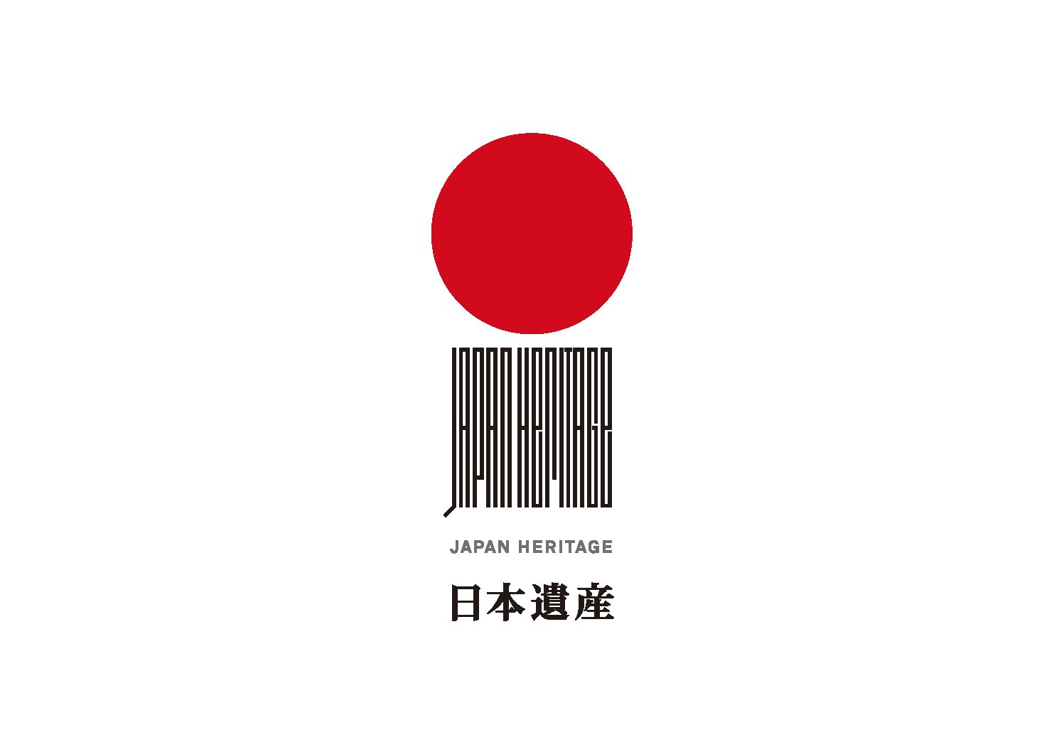 祝 日本遺産3自治体追加認定